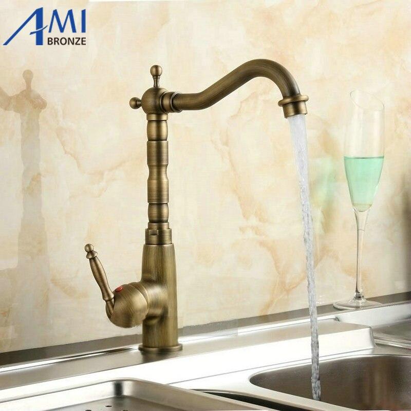 Кухня поворотный латунь Смесители Ванная комната смеситель для раковины смесителя античная латунь и золотой 9903/9904