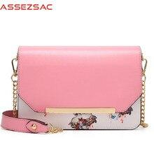 Assez SAC Лидер продаж женские сумки через плечо с цветочным принтом одного плеча сумки искусственная кожа Сеть сумки Bolsas(China (Mainland))
