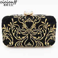 b84f5a591 Evening Bag Women S Day Clutches New Diamond Embroidery Flower Clutch  Wallet Mini Small Hand Bags. Saco da noite Garras Dia das Mulheres ...