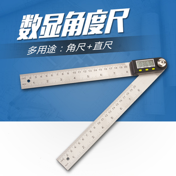 Stainless steel electronic digital display protractor protractor square woodworking angulometer 360 degrees
