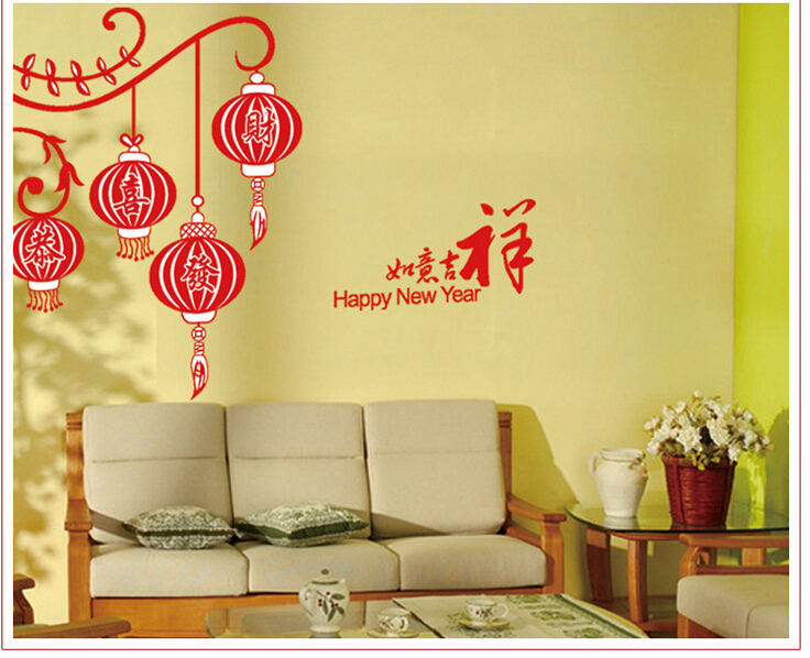 Modern Chinese New Year Wall Decoration Gift - Wall Art Design ...