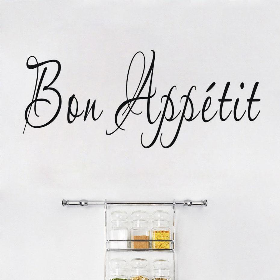 US $5.37 32% OFF|Bon Appetit Zitate Französisch Wand Aufkleber Küche  Restaurant Decor Vinyl Adhesive Aufkleber Adesivo De Paredes Home Decals  Kunst ...