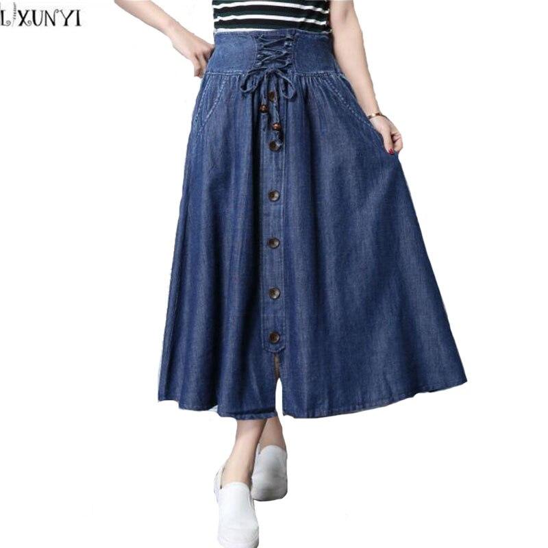 Длинные джинсовые юбки для девушек