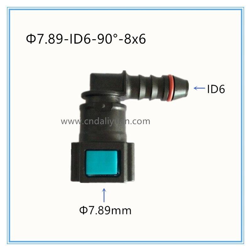 7.89mm-ID6-90degree SAE 5/16 Վառելիքի խողովակների - Ավտոմեքենայի ներքին պարագաներ - Լուսանկար 2