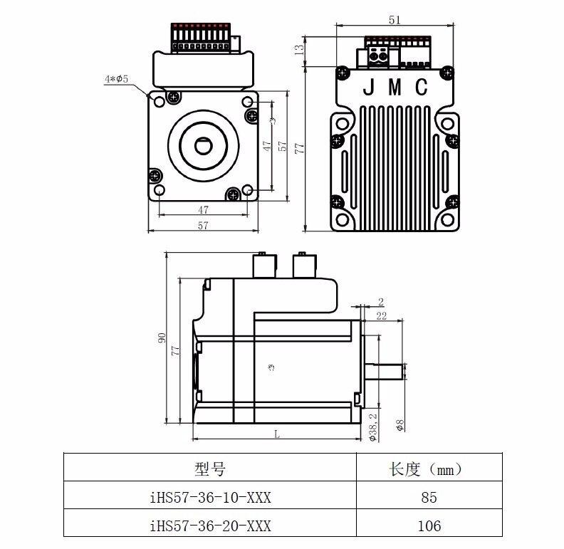 NEMA23 Closed-Loop 57 Schrittmotor+Treiber 3Nm Φ8mm Set 36VDC IHSS60-36-30-31