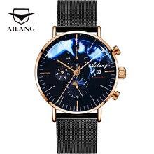 8433bfa246f6 AILANG marca de diseño automático suizo Reloj Bijou piloto Reloj mecánico relojes  de buceo de los hombres de Reloj Diesel SSS mi.