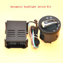 Las luces del coche interruptor + chrome auto sensor de luz para VW Passat B5 Bora Polo Golf 4 nuevo Jetta Santana Lavida Escarabajo 5ND941431B