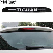 For VW Tiguan 2013 2014 New For Volkswagen Tiguan 2010 2011 2012 Carbon Fiber Brake Light Decoration Sticker Brake Lights Cover