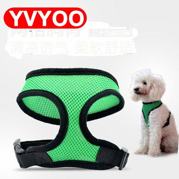 1 St Verstelbare Zachte Ademend Hond Harnas Nylon Mesh Vest Harnas Voor Honden Puppy Kraag Kat Hond Borstband Leash