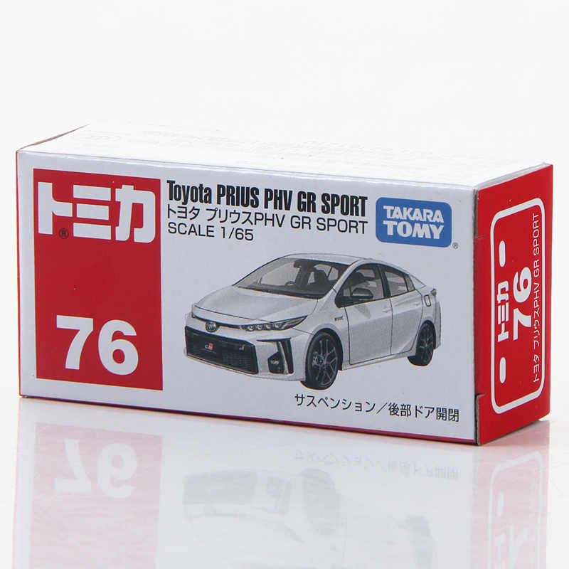 Takara Tomy Tomica 1/65 Toyota Prius GR Sport Metal Diecast Model Toy Car #101789 New in Box