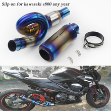 51mm Motorcycle Middle Pipe Silencer System With Tail Muffler Exhaust Pipe Silp on for Kawasaki z800 2013 2014 2015 2016
