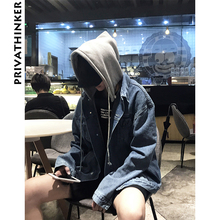 Privathinker Oversized Thick Coat Hoody Men Women Casual Male Autumn Warm