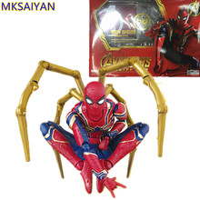 Avengers Infinity War Spiderman Iron Spider Anime Action Figures Collectible Model Toy for Children Figurine Brinquedos 140mm marvel toys the avengers 3 infinity war spider man figurine pvc figures toy spiderman collectible model boys toys gift 17cm