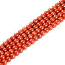 Круглые бусины шарики из Красного Натурального Камня нить 4