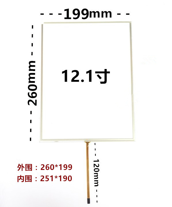 original new 12.1-inch four-wire resistive touch screen industrial industrial LCD external screen handwriting screen 199*260 zhiyusun new 5 7 industrial touch screen g057qn01 lm32019ttm057kd01 post four line resistance handwriting