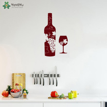 YOYOYU Wall Decal Wine Bottle Glass Grapes Bar Alcohol Vinyl Stickers Kitchen Pattern Decoration 40 Colors Available QQ292
