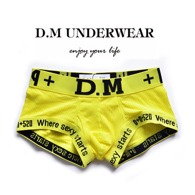 Mens Underwear Boxers Briefs Stretch Do My Own Stunts Convex U Bag