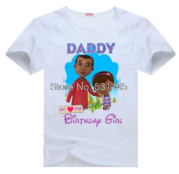 Doc mcstuffins daddy of the birthday girl personalized for Doc mcstuffins birthday girl shirt