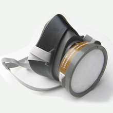 Protective Gas Half Mask Single Activated Carbon Filter Cartridge Respirator Safety Anti-Dust Chemical Paint Spray