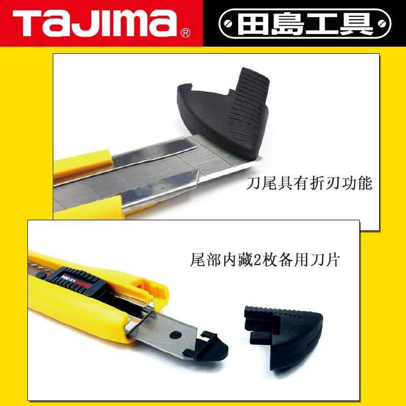 Tajima tajima обои нож для обоев лезвие дизайн инструмент post 18 мм большой тяжелый с левой рукой