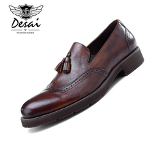 DESAI Two Colors Men Genuine Leather Shoes With Leather Tassel Business Causal Men Handmade Retro Wedding And Party Men Loafers недорого
