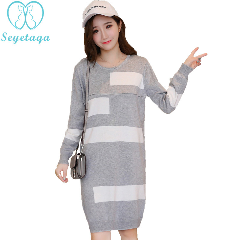 668# Autumn Knitted Maternity Nursing Dress Breastfeeding Clothes for Pregnant Women Spring Pregnancy Breast Feeding Clothing knitted sweaters sets spring autumn nursing dress breastfeeding maternity clothes for pregnant woman striped lactation feeding