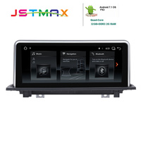 JSTMAX 10.25/8.8 PX3 Android 7.1 OS Car Media Screen For BMW X1 F48 2016 2017 GPS Navi Recorder Radio RDS WIFI 4G OBD DVR BT