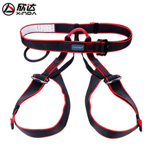 XINDA Brand Harness Bust Seat Belt Outdoor Mountaineering Rock Climbing Downhill Protector Equipment Safety Belt By Carrying Bag professional full body 5 point safety harness seat sitting bust belt rock climbing rescue fall arrest protection gear equipment
