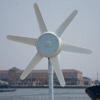 50 Watt windkraftanlage, horizontale windgenerator 12 V/24 V optional windgenerator motoren für verkauf, für home & marine.