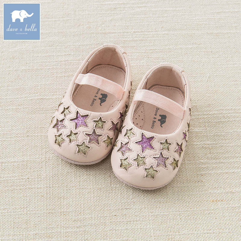 DB7016 Dave Bella baby girls soft first walkers baby genuine leather cute star shoes