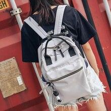 Корейский стиль элегантный дизайн junior high school студентка школьная сумка новый уличный стиль рюкзак Джокер Простой Досуг Рюкзак