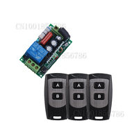 AC220V 1CH 10A Remote Control Switch Relay Output Radio Receiver Module And 3PCS Waterproof Transmitter Free