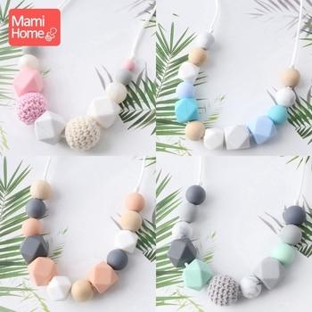 6d94996ab025 Mamihome 1 pc silicona dentición perlas de silicona para collares de  lactancia del bebé recién nacido regalos juguetes libre de BPA mordedor bebé