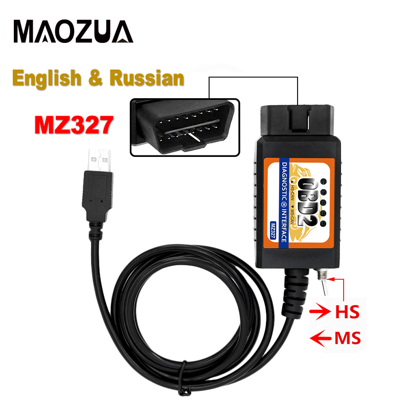 GLLC ELM327 Bluetooth Compatible OBDII Diagnostic Interface With Switch for Ford Mazda HS-CAN//MS-CAN OBD2 code reader for Android