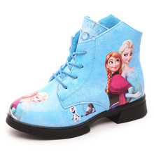 Kids shoes for girl Fashion princess shoes warm plus velvet 2017 spring girls shoes winter boots PU girls martin boots