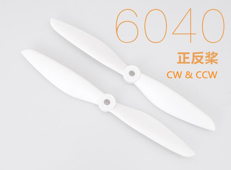 10pairs/lot <font><b>4</b></font>-6inches 6040 <font><b>5040</b></font> 4045 Propellers Pros Durable CW/CCW <font><b>Blades</b></font> White for UAV Racing Quadcopter Drone image