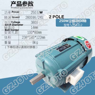Good Quality 250W 380V 2Pole Industry Miniature Bench Drill Motor
