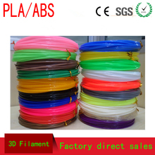 1china 20pcs PLA ABS 3D Print Filament 1.75mm 10M Different Colors  total 200M Materials For 3D Printer or 3D Pen gift for kids