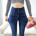 Betty Karma Womens Elegant Vintage Elastic Skinny High Waist Pencil Pants Jeans Woman Black Softener Denim Plus Size Jeans Femme