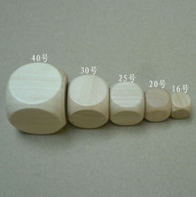 Free shipping 2pcs 6-sided 30mm wooden blank dice can be DIY carved by yoursef for boardgame and other game accessories