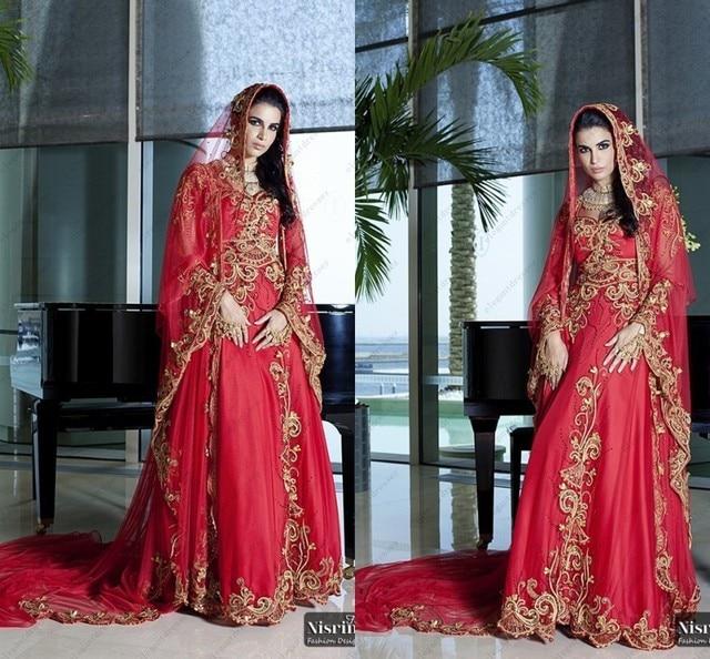Custom Made robes arabe robes de mariée traditionnelle arabe robe de mariée  avec manches longues rouge