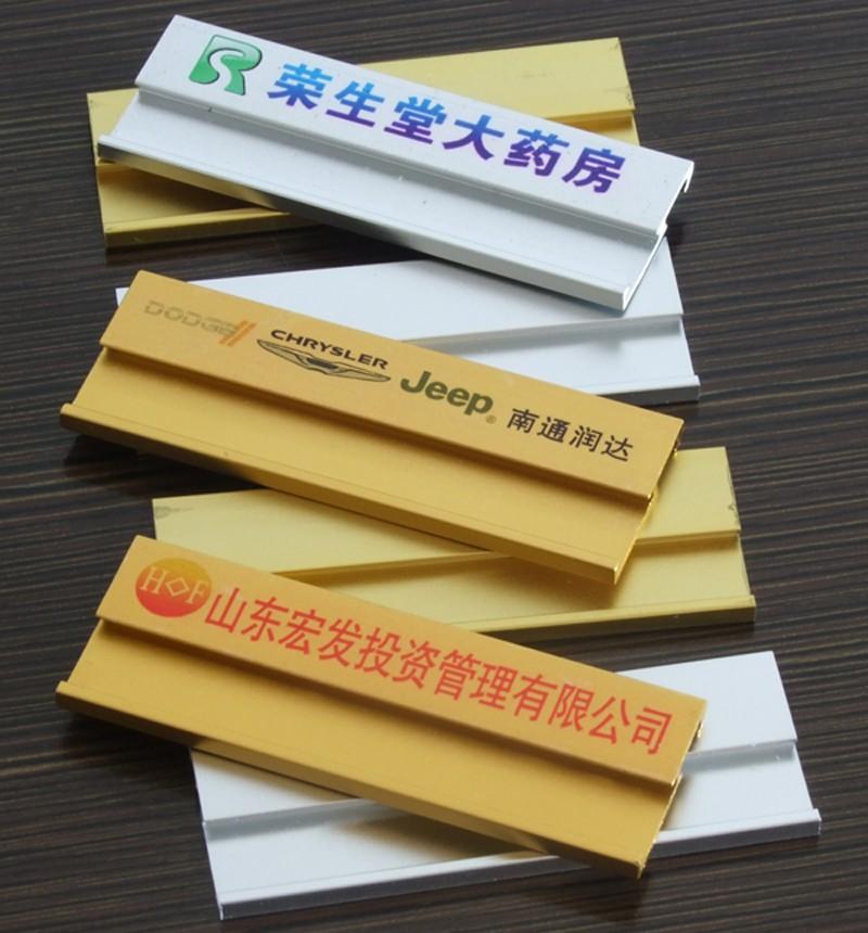 aluminium name tag