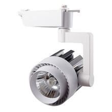 4 cái/lốc 20 W 30 W Nhôm LED Theo Dõi COB VỎ đường ray đèn pha đèn AC220V cho Quần Áo Độc Quyền Shop chiếu sáng trong nhà