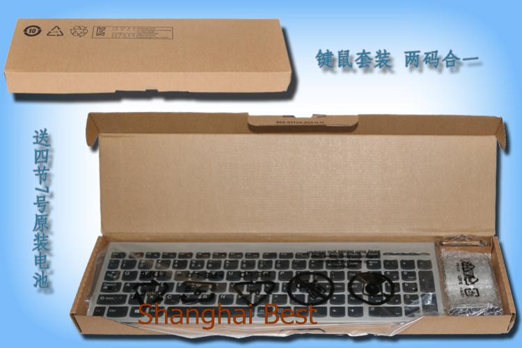 f73d93eaf63 Lenovo 2.4Ghz Wireless Combos SK8861 Russian Spanish German English Turkish  Japanese etymon Keyboard N70 Mice 1200DPI Mouse A730-in Keyboards from  Computer ...