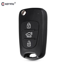 KEYYOU Flip Folding Remote Auto Car Key Shell For Kia Rio 3 Picanto Ceed Cerato Sportage K2 K3 K5 Soul For Hyundai Key Case