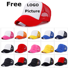 Factory Price! Free Custom Logo Baseball Cap Personality DIY