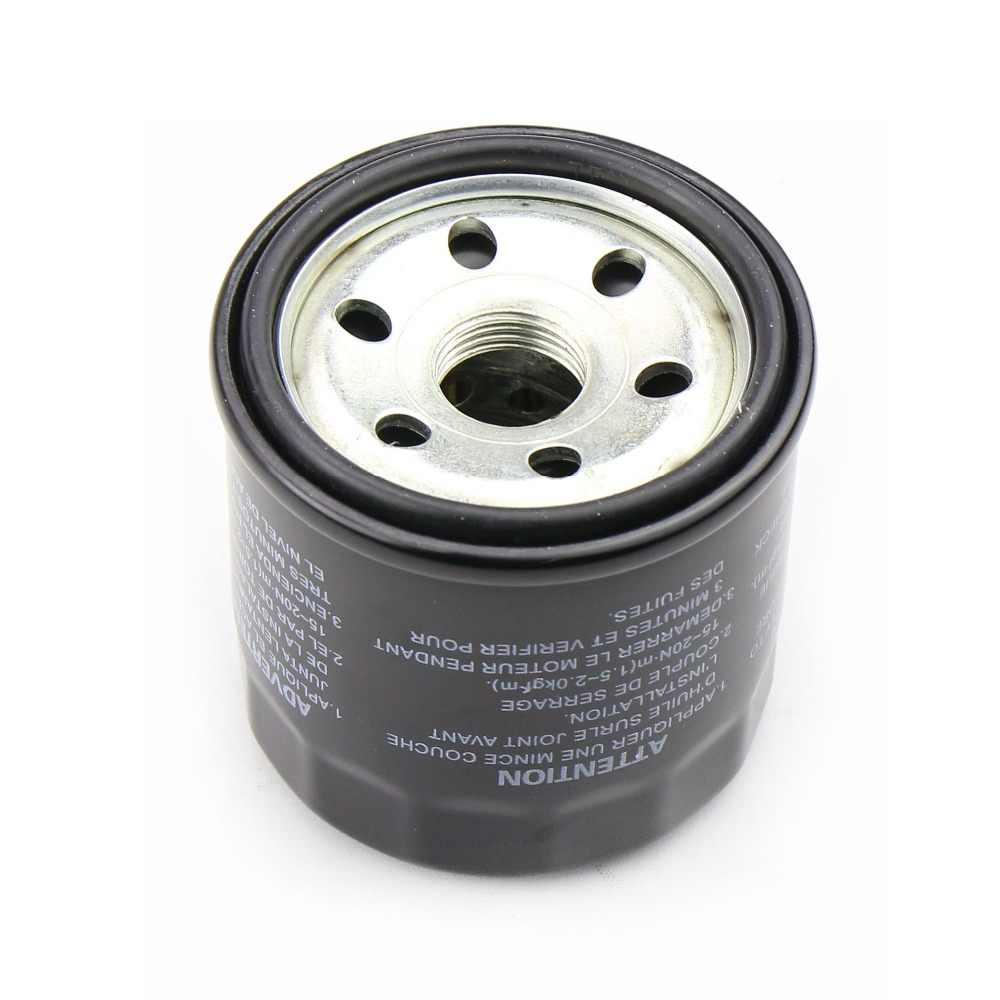 CF moto CF188 500 500CC oil filter assembly CF MOTO ATV UTV SAND BUGGY  0180-011300-0B00 JL-CF500