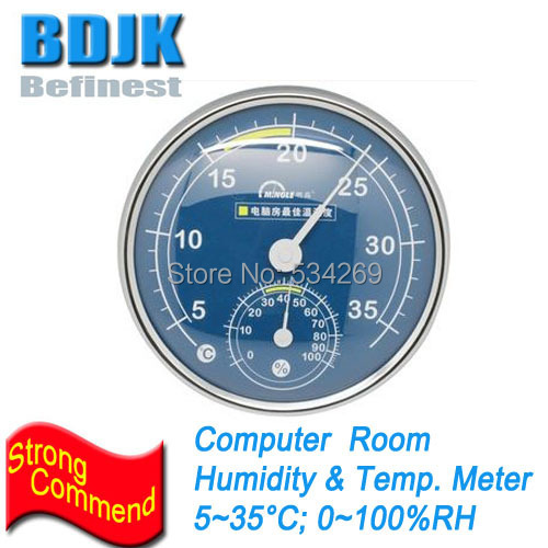Computer Room Hygrometer & Thermometer with High Accuracy Free Shipping free shipping high quality sauna accessory cartoon design sauna equipment thermometer hygrometer