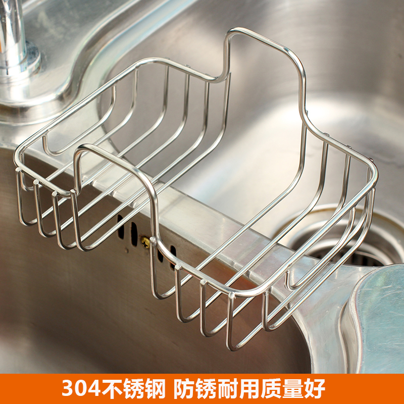 2017 New Prateleira Kitchen Storage 304 Stainless Steel Sink Drain Basket  Wash Brush Rack Metal Hook Type Tools Eco Friendly On Aliexpress.com |  Alibaba ...