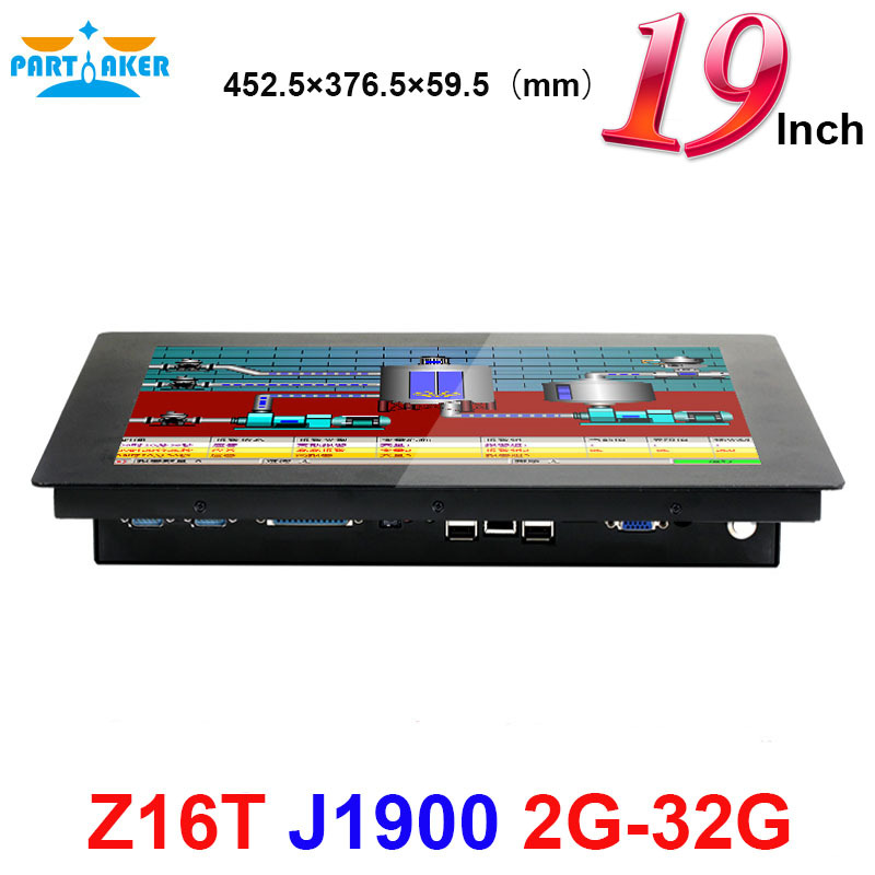 Linux All In One PC With 19 Inch 2MM Panel Bay Trail Celeron J1900 Quad Core Made-In-China 5 Wire Resistive Touch Screen